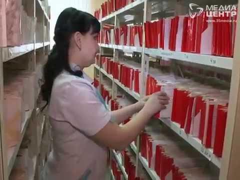 Работу регистратуры в поликлиниках оценят вологжане