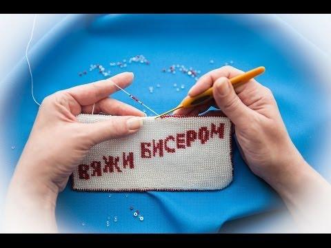 Курсы вязания в Москве: Курс Вязания Спицами