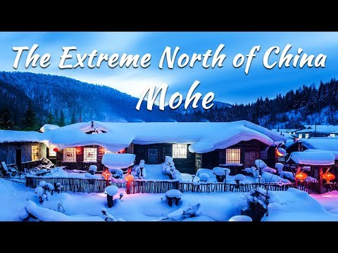 「China Tourism Video 2018」The Extreme North of China - Mohe