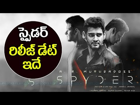 mahesh-babu-spyder-movie-release-date-|-mahesh-babu-spyder-telugu-movie-update