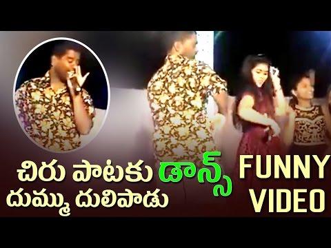 Bithiri Sathi Dance For Chiranjeevi Song || Bithiri Sathi Singing Chiru Song - Latest Funny Videos