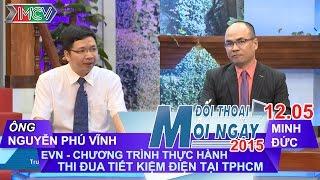 EVN-Thi đua tiết kiệm điện tại TPHCM - Ông Nguyễn Phú Vĩnh | ĐTMN 120515