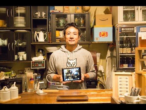 店舗の売上向上を実現するiPadを利用したPOSレジ「ユビレジ」