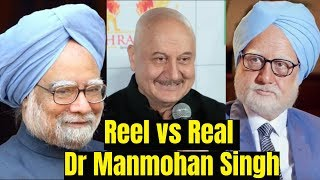 Anupam Kher Mimicry Of Manmohan Singh | The Accidental Prime Minister Trailer