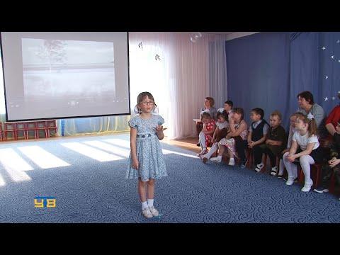 Воспитанники детских садов Упоровского района читали стихи о войне