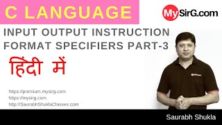 Lecture 4 Input Output instruction in C Part 3 Hindi