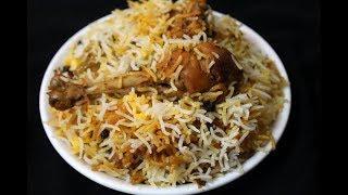 chicken dum biryani restaurant style - eid special recipe - hyderabadi chicken dum biryani
