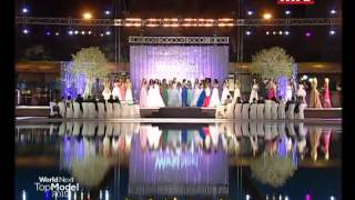 Entertainment Specials - World Next Top Model 06/08/2015