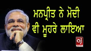 Latest punjab news today manpreet badal green revolution must move east | punjabi khabarnama