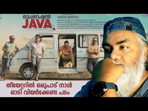 Operation Java Malayalam Movie Review | Tharun Moorthy | Vinayakan |  V Cinemas International