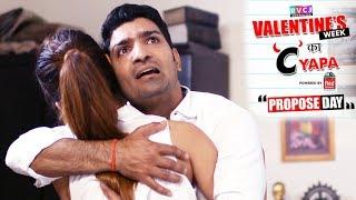 Valentine's Week ka C'Yapa | ft. Jatin Sarna (Bunty) | Ep2 | Propose Day | RVCJ