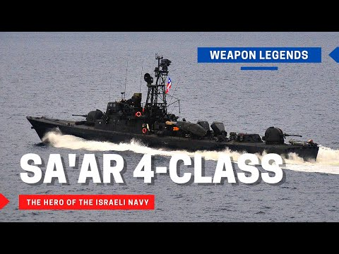 Sa'ar 4-class, The Naval Hero Of Israel