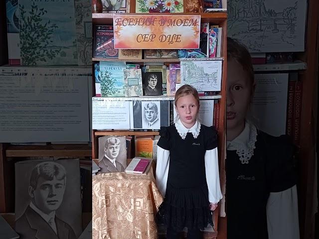 Изображение предпросмотра прочтения – СерафимаКузьмичева читает произведение «Побирушка» С.А.Есенина