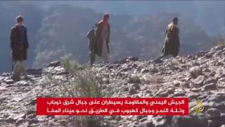معسكر مهم بتعز بقبضة الجيش اليمني والمقاومة
