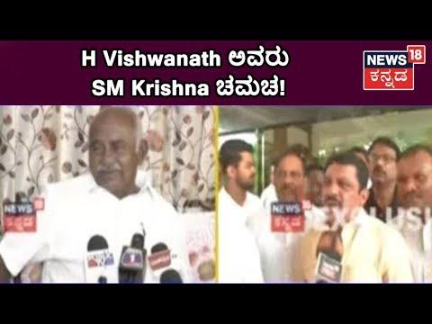 Minister Zameer Ahmed Khan Slams H Vishwanath, Says He Has No Rights To Speak About Siddaramaiah