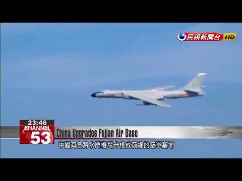 China planning to rely more on Shuimen Air Base in Fujian: US defense magazine