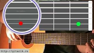 Как играть Аквариум -  Город золотой (разбор на гитаре)