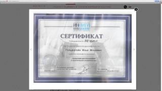 Сертификаты Врачей-стоматологов(, 2012-12-23T13:31:13.000Z)