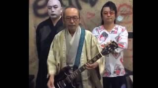 ギターカーニヴァル2018 埼玉☆浦和 開催決定! 和嶋慎治 from 人間椅子 ...