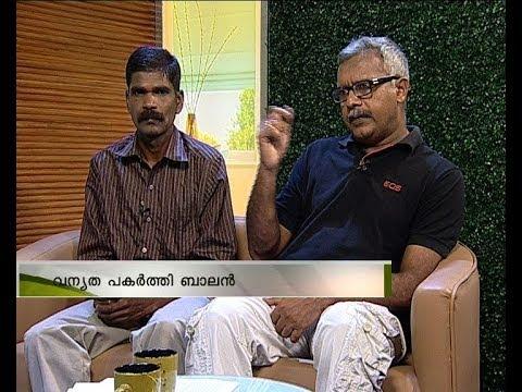Interview :Balan Madhavan ,photographer Mari in Varthaprabhatham