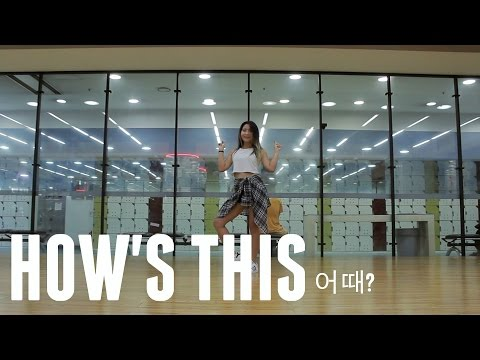 HyunA(현아) - '어때? (How's this?)' Lisa Rhee Dance Cover