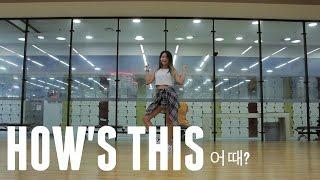 HyunA 현아 어때 How S This Lisa Rhee Dance Cover