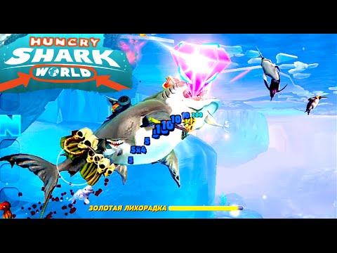 симулятор акулы скачать на андроид