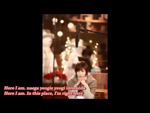 Here I Am - 4MEN & Mi (Secret Garden OST) [ENG SUB]