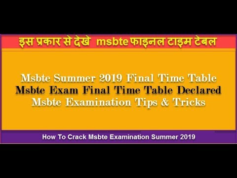 Msbte Time Table Summer 2019 Diploma, Polytechnic Exam Released