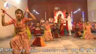 Maithili -  Bhakti Reet - Beta Ke Kabula - Singer S K Jha And Rupam Sinha