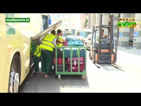 jiddah king  abdul azeez international airport luggage policy