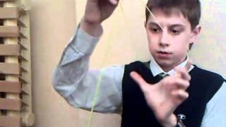 Видео обучение трюку Rock the baby
