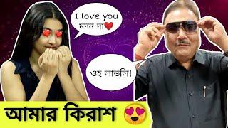 My Crush Revealed Ft. Madan Mitra 😍 | No Roasting Only Simping 🔥| Bangla Medium