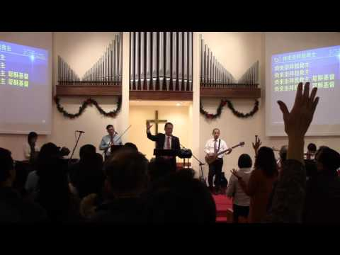 COS and New Heart Music Ministry 1