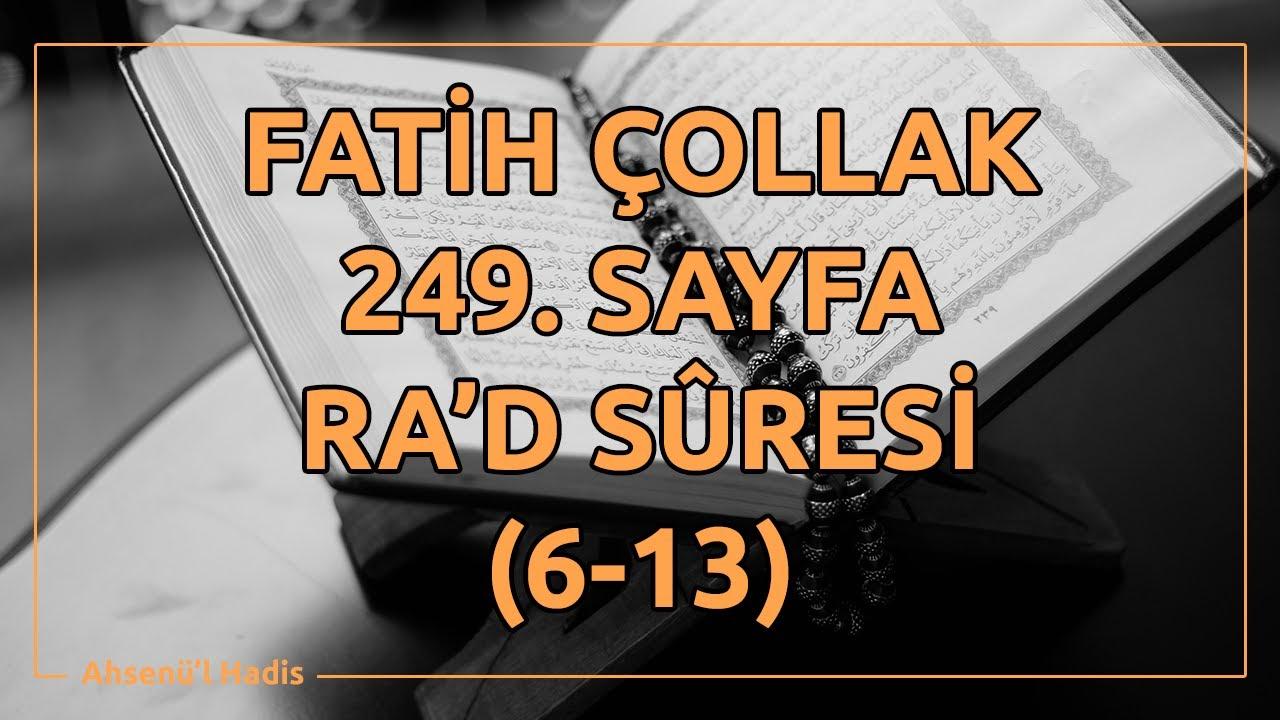 Fatih Çollak - 249.Sayfa - Ra'd Suresi (6-13)