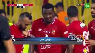 نيرمين ماهر - تأجيل مباراة الاهلي و الزمالك في الدوري المصري