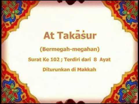 Surat AT-TAKATSUR Murottal Merdu Al Quran Sound By Ahmad Saud (Official)