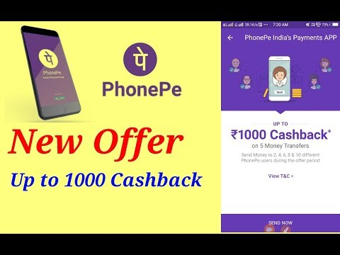 Phonepe New Offer up to Rs 1000 Cashback 👍