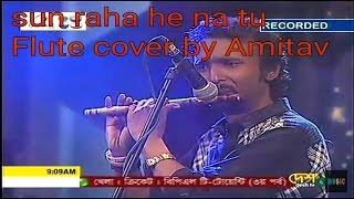 sun raha he na tu (Flute/Bansuri Cover) Aashiqui-2 by Amitav Biswas  Use headphone for better sound