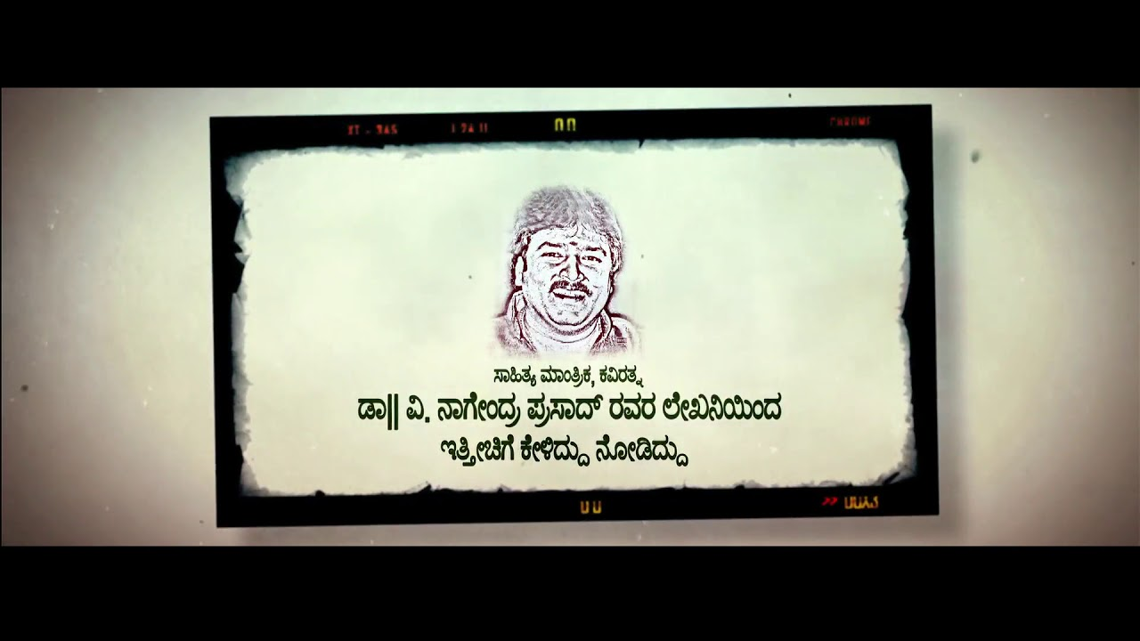 Apple picture kannada songs video