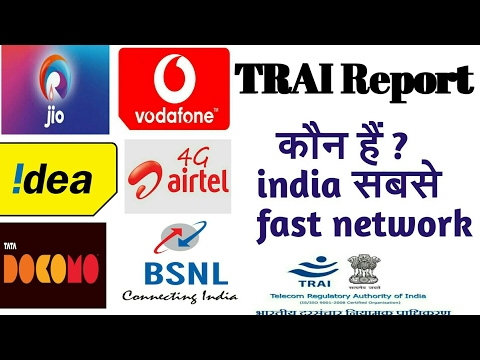 TRAI Reveals India fastest 4G network ! is jio fastest or airtel