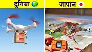 दुनिया के 5 सबसे खतरनाक DRONES  5 WEIRD DRONES That You Can Buy Online