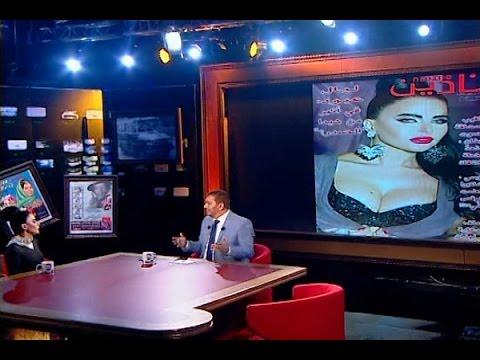شاهد ما قالته ليال عبود عن صدرها الكبير في برنامج وحش الشاشة HD