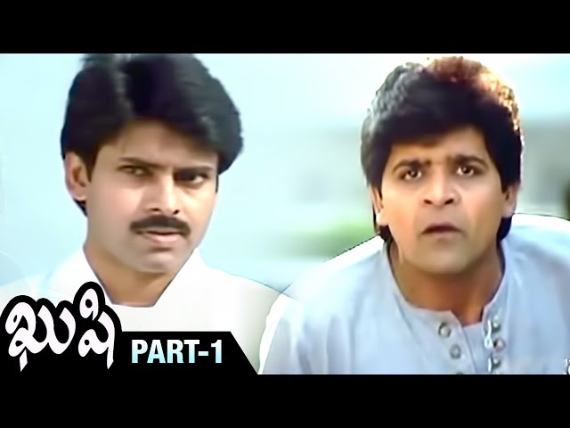 Attarintiki Daredi Pawan Kalyan's Kushi Full Movie - Part 1 - Bhumika, Mani Sharma Travel Video
