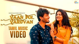 Vaan Pol Varuvan | Romantic Tamil Music | Achu Rajamani | Manishaa Shree |