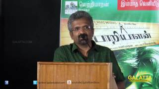 Poriyaalan Press Meet