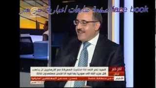 غسان بن جدو مدير قناة الميادين يحلل انفجار بيروت