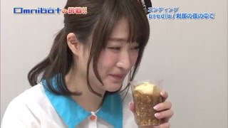 『オムニボットの挑戦!!』#204(2016/4/23放送分) チバテレ (毎週土...