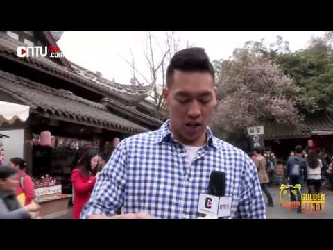 Travel to China, Sichuan. Episode 5 Street Food Adventure In Jin Li