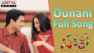 Ounani Full Song ll Holi Movie ll Uday Kiran, Richa
